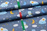 Ткань хлопковая с мишкой в колпаке на облаке, фон стальной синий (№2566)., фото 5