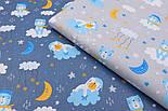 Ткань хлопковая с мишкой в колпаке на облаке, фон стальной синий (№2566)., фото 6