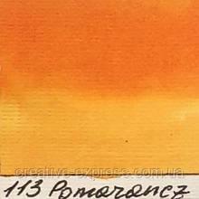 Рідка акварельна фарба 113 оранжева, 30мл LIQUAREL