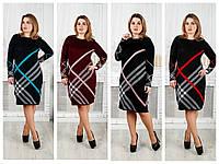 Теплое вязанное платьеприталенного силуэта с красивым узором, one size 52-56, 56-60  код 2407М