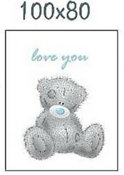 """Панелька из сатина для детского пледа """"Тедди голубой Love you"""" 80*100 см"""