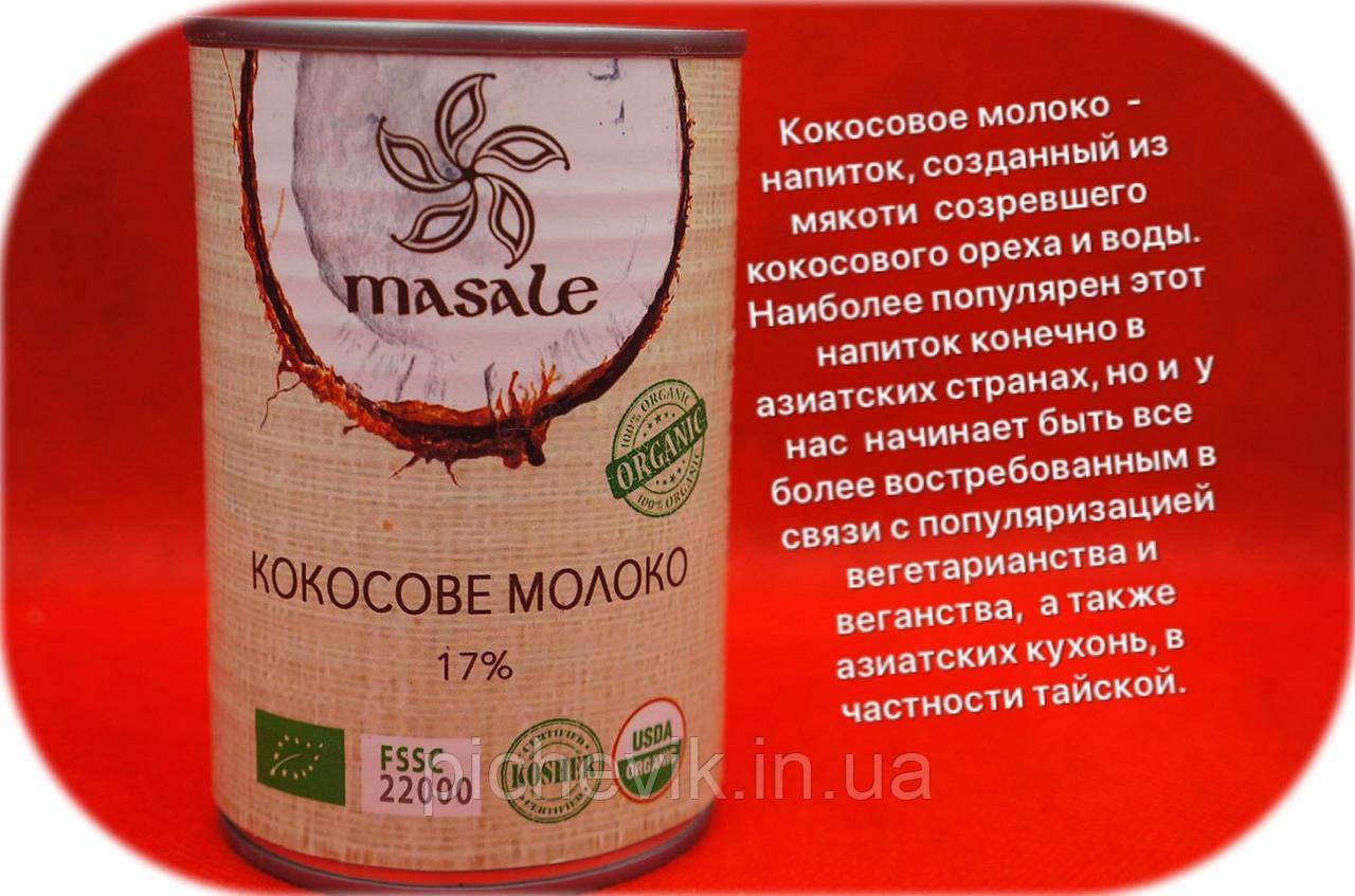 Кокосовое молоко ТМ Sun Frost объем: 400мл