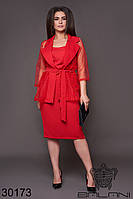 Костюм женский юбочный красный (размеры от 48 до 58)