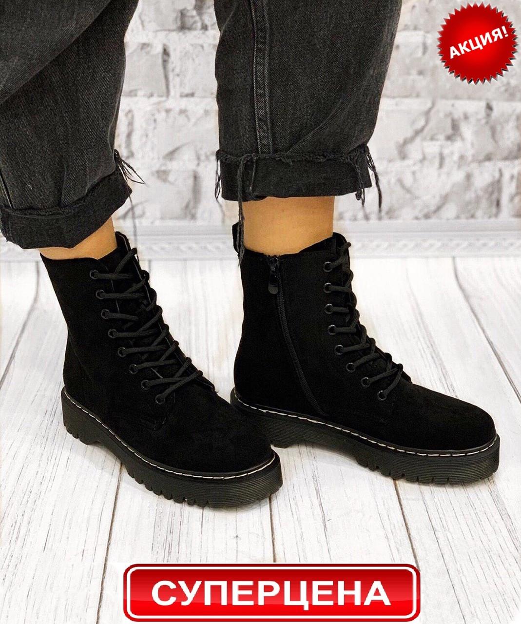 Женские Ботинки Dr.Martens  -Ботинки женские черные демисезонные Ботинки Martin