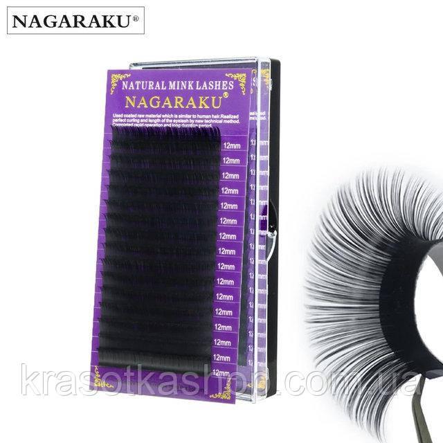 Nagaraku чорні вії для нарощування (16 ліній)