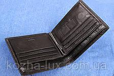 Портмоне мужское кожаное классное VE-016-10, натуральная кожа, фото 3