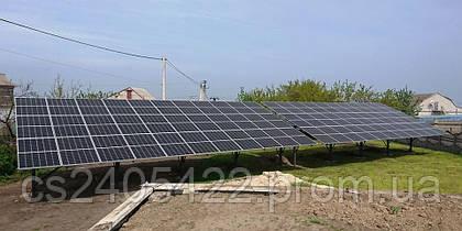 Реализованный объект в Днепропетровской области! Сетевая фотоэлектрическая станция, мощностью 30 кВт.