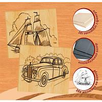 """Творческий набор для выжигания рисунков: 2 рисунка """"Корабль"""" и """"Автомобиль""""  Артикул: 96230"""