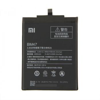 АКБ оригинал Xiaomi BM47 (Redmi 3) 4000 mAh