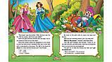 Сборник Сказки на английском № 3, фото 4