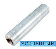 Стрейч пленка 12 мкм × 500 мм × 1,4 кг / 280 м / УСИЛЕННЫЙ