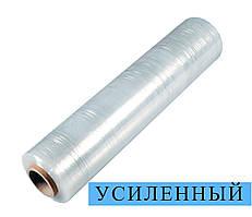Стрейч плівка 12 мкм × 500 мм × 1,4 кг / 280 м / ПОСИЛЕНИЙ