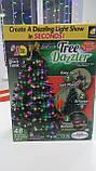 Гирлянда на новогоднюю елку конусная Tree Dazzler, фото 6