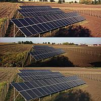 ООО РА ИНЖИНИРИНГ, была смонтирована, и введена в эксплуатацию сетевая солнечная станция, мощностью 30кВт,