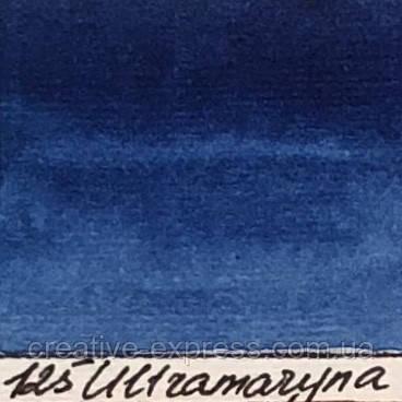 LIQUAREL рідка акварельна фарба 30мл, 125 ультрамарин