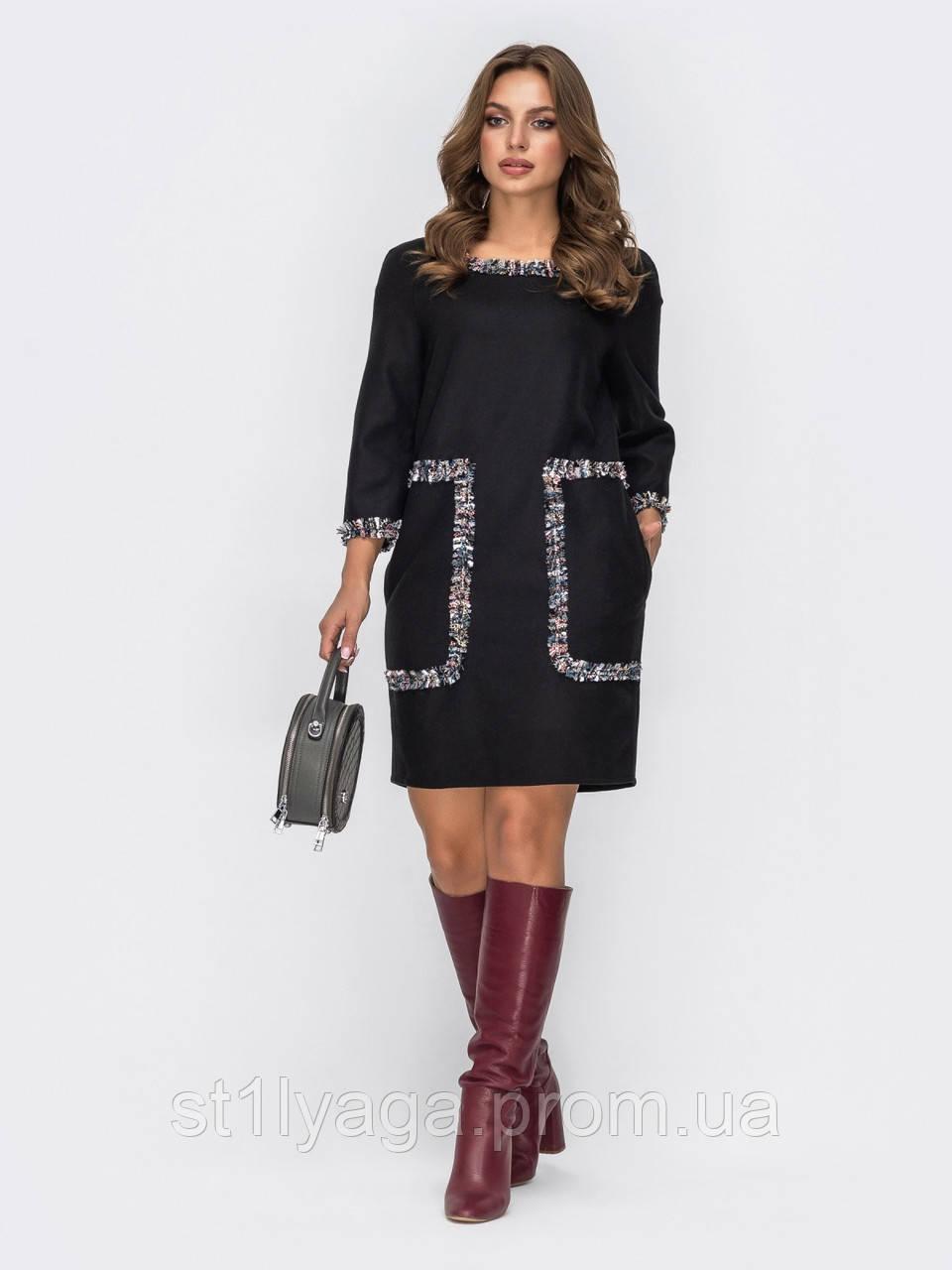 Черное платье прямого кроя с накладными карманами из плотного кашемира