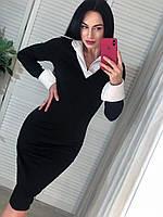 Трикотажное платье в деловом стиле