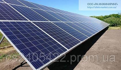 """ООО РА ИНЖИНИРИНГ"""", была смонтирована сетевая фотоэлектрическая станция, мощностью по AC 60 кВт."""