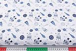 Ткань хлопковая с маленькими синими ракетами на белом фоне (№2567)., фото 3