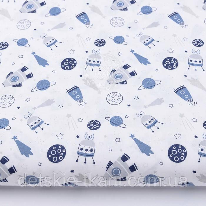 Ткань хлопковая с маленькими синими ракетами на белом фоне (№2567).