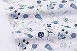 Ткань хлопковая с маленькими синими ракетами на белом фоне (№2567)., фото 2