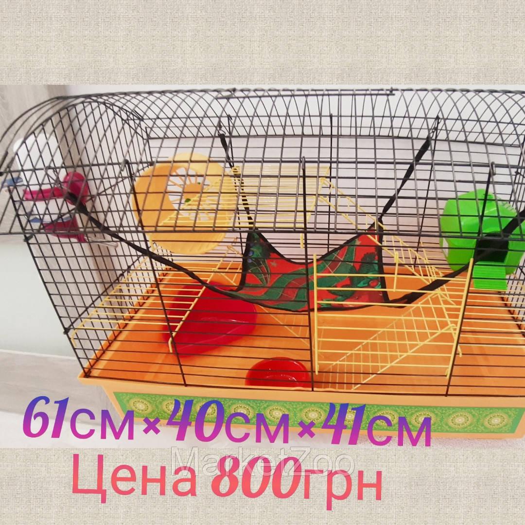 """Клетка для крысы """"Биг-вагон""""+комплект"""
