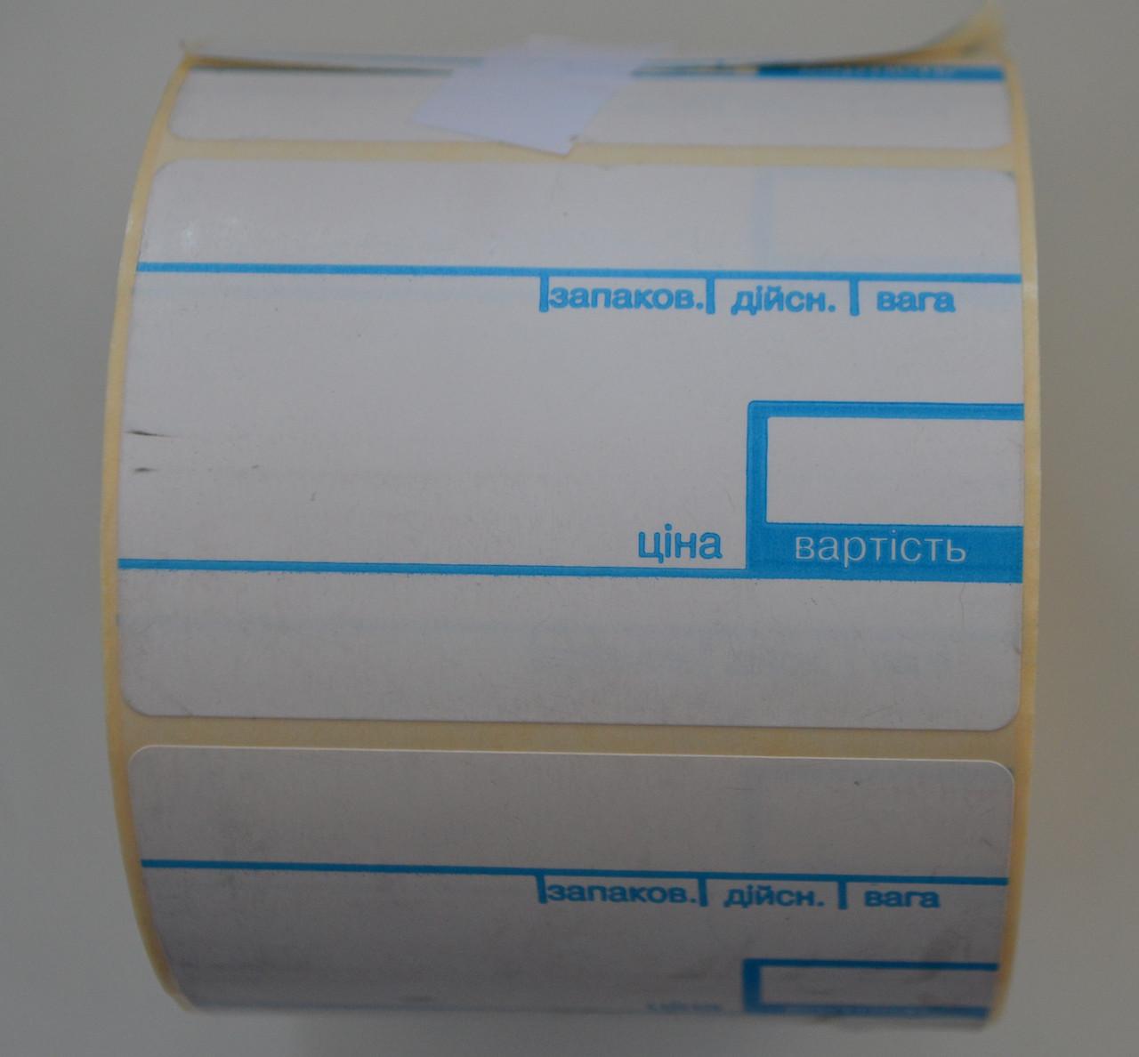 Mobitehnika Термоэтикетка для весов с печатью 58*40 600шт