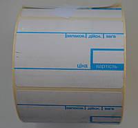 Термоэтикетка для весов с печатью 58*40 600шт