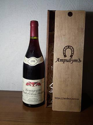 Вино 1998 року Bourgogne Cotes Франція, фото 2