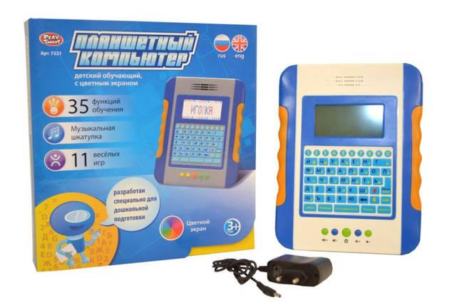 Детский обучающий планшет с цветным экраном  7221, фото 2