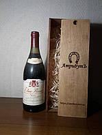 Вино 1986 года Etna Rosso Италия