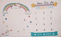 Плед фотофон Единорожки для детей от 0 до 12 мес, 100 × 150 см, Baby Foto Fon