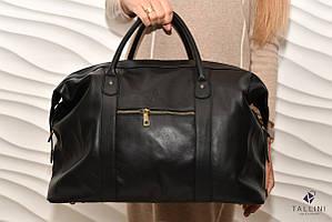 Шкіряна дорожня сумка ручна поклажа Італія