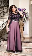 Платье вечернее длинное - гипюр, сетка, пайетка (Батал)