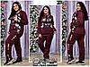 Cпортивный костюм в большом размере ангора софт Размеры 54.56.58.60.62.64.66, фото 2