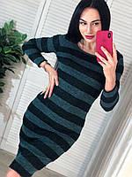 Платье ангора с люрексом, фото 1