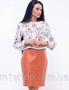 Женский костюм с блузкой и кожаной юбкой (Марта-Дакота ri)