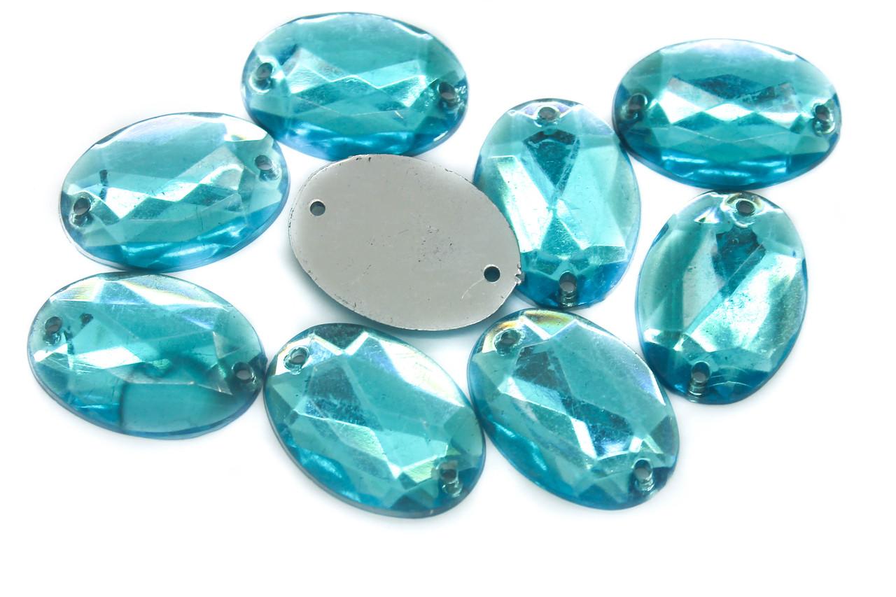 Стразы пришивные акриловые Овал, Размер:18x13 мм, Цвет Голубой. В упаковке 100шт.