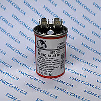 Електричний конденсатор 6 мкФ металевому корпусі