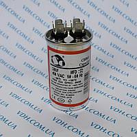 Електричний конденсатор 10 мкФ металевому корпусі