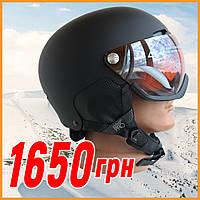 Горнолыжный шлем с визором Crivit PRO IAN один цвет