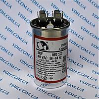 Електричний конденсатор 22 мкФ металевому корпусі
