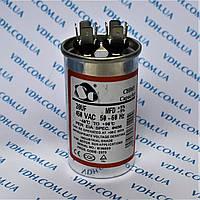 Електричний конденсатор 25 мкФ металевому корпусі