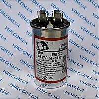 Електричний конденсатор 35 мкФ металевому корпусі