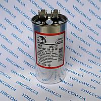 Електричний конденсатор 55 мкФ металевому корпусі