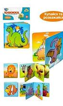 70038 Книжка для ванной  4 вида, пищалка, в кульке, 14,5-20см