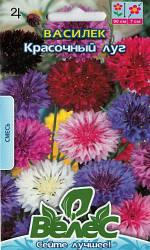 Семена василька Красочный луг 0,1г ТМ ВЕЛЕС