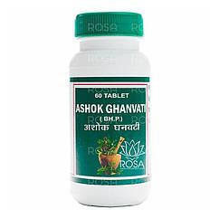 Ашока экстракт (Ashok Ghanvati, Punarvasu), 60 таблеток