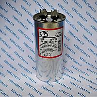 Електричний конденсатор 80 мкФ металевому корпусі