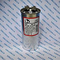Електричний конденсатор 90 мкФ металевому корпусі
